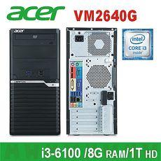 ACER 電腦 VM2640G I3-6100/8G/1T 無作業系統