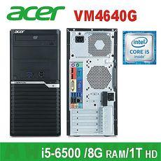 ACER 電腦 VM4640G I5-6500/8G/1T 無作業系統