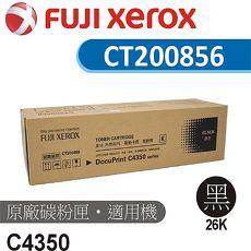 Fuji Xerox 富士全錄 DocuPrint C4350 原廠黑色碳粉匣 (26K) CT200856