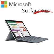 Surface Pro i5/8G/256G  FJY-00011