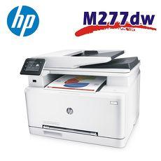 HP Color LaserJet Pro M277dw 彩色無線雙面觸控傳真複合機