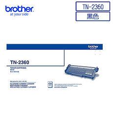 Brother TN-2360 原廠黑色碳粉匣 台灣公司貨