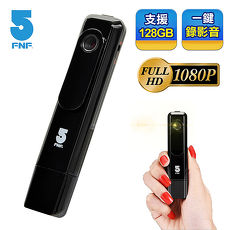 ifive 五元素 1080P隨身高畫質錄影錄音筆(一鍵錄影、錄音超方便∥贈16G記憶卡)
