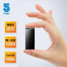 ifive 五元素 抓猴神器!1080P高畫質輕巧錄影音器∥贈16G記憶卡