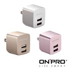 【ONPRO】UC-2P01 USB雙埠電源供應器/充電器(5V/2.4A)【限定版】星空銀