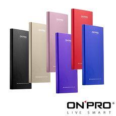【ONPRO】MB-X8 8000mAh雙USB極致輕薄時尚行動電源