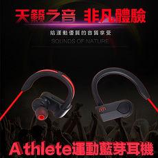 Athlete 2016新款 運動藍芽耳機 藍牙4.0 立體聲無線雙耳掛藍牙耳機 耳塞式加贈耳機收納袋