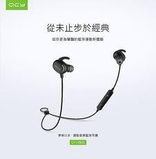 QCY QY19魅影 時尚運動雙耳音樂V4.1 無線藍牙耳機 立體聲通用型 藍芽耳機
