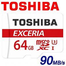 TOSHIBA 東芝 64GB 90MB/s EXCERIA microSDXC TF U3 M302 記憶卡