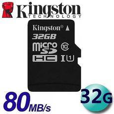 Kingston 金士頓 32GB 80MB/s microSDHC TF U1 C10 記憶卡 (SDCS/32GB)