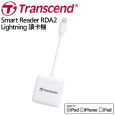 Transcend 創見 RDA2 Lightning iOS 讀卡機 雙向傳輸 MFi認證