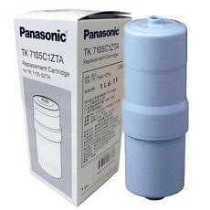 Panasonic電解水機專用濾心TK-7105C