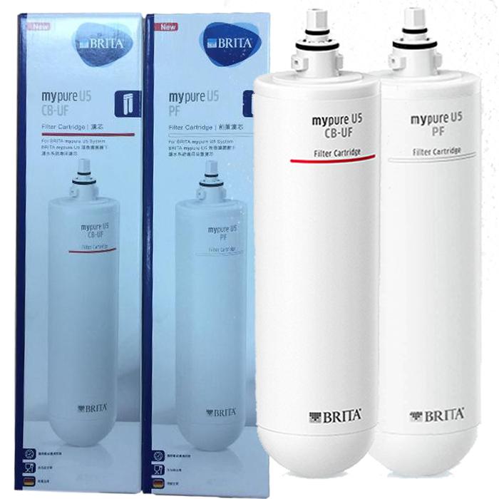 德國 BRITA mypure U5櫥下濾水系統專用前置濾芯+濾芯組合