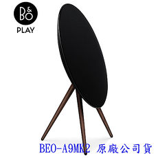 【陳列品出清】B&O Play BeoPlay A9 MKII 時尚白 藍牙 wifi 無線藍芽喇叭 公司貨