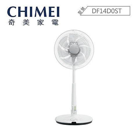 CHIMEI 奇美 DF-14D0ST 電風扇 ECO智能溫控(特賣)(風扇特賣)