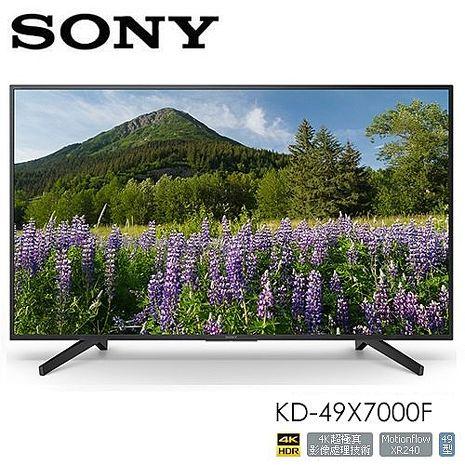 含基本桌上安裝 SONY 索尼 49型 KD-49X7000F 4K高畫質液晶電視