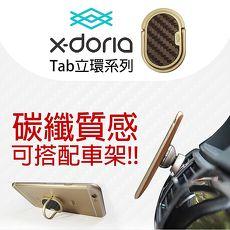 X-doria 手机支架 TAB 立环系列 碳纤维/内含铁片适用磁吸式车架