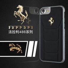 Ferrari 法拉利 4.7吋 iPhone 7 488系列 真皮 保護殼