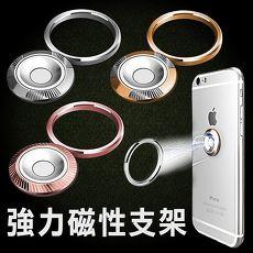 360度旋转 个性创意 多功能磁吸指环支架