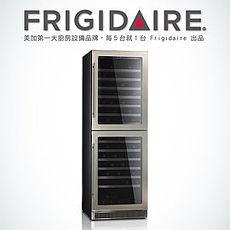 美國富及第Frigidaire Seamless 雙溫不鏽鋼酒櫃 FWC-D154SSN 154瓶裝 (三層玻璃)  FWCD154SSN