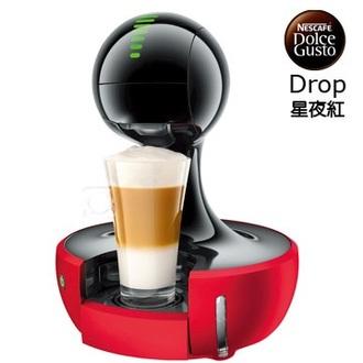 ★公司貨 雀巢咖啡 DOLCE GUSTO 智慧觸控膠囊咖啡機 Drop (型號:9774) 星夜紅 / 迷霧銀 2色星夜紅