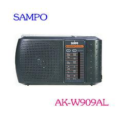 SAMPO 聲寶 手提式收音機 AK-W909AL