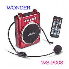 WONDER 旺德 多功能數位教學機 WS-P008