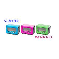 WONDER 旺德 USB/MP3/FM 隨身音響 WD-8216U (三色)