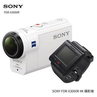 SONY FDR-X3000R 運動攝影機 商品組合含FDR-X3000、 RM-LVR3 新即時檢視遙控器 108/8/11前贈攜帶盒+原電+16G高速卡+清潔組