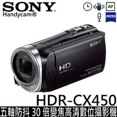SONY HDR-CX450 五軸防抖30倍變焦高清數位攝影機 ★贈電池(共兩顆)+16G高速卡+座充+吹球清潔組