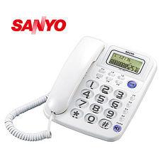 台灣哈理 三洋 SANYO 來電顯示有線電話 TEL-991 白 /鐵灰 2色