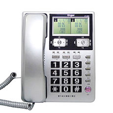 台灣哈理 Kingtel 西陵 來電顯示有線電話 KT-8298  銀/白