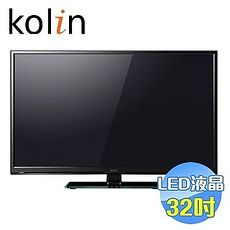 歌林 Kolin 32吋 LED 液晶顯示器 含視訊盒 KLT-32ED02