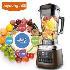 Joyoung 九陽 全營養精萃調理機 JYL-Y8M
