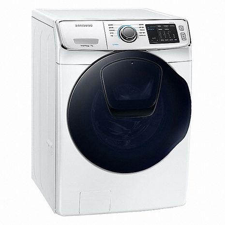 110/5/30前回函抽吸塵器 WF17N7510KW  Samsung 三星 WF17N7510KW 17kg  洗衣機 AddWash 潔徑