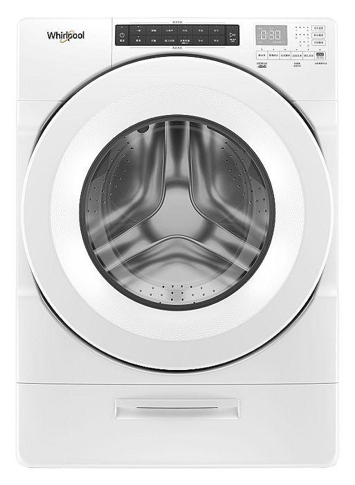 惠而浦 17公斤 8TWFW5620HW Load & Go 滾筒洗衣機 含標準安裝/舊機回收