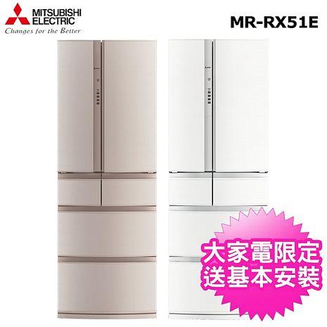三菱 513L 一級能效日本原裝變頻六門電冰箱(MR-RX51E)絹絲白