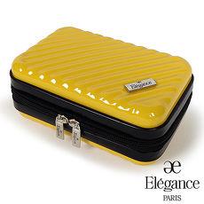 法國Elegance 硬殼旅行航空過夜包 盥洗收納包 -黃