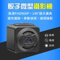 【勝利者】S5運動攝影機 夜視針孔攝像機