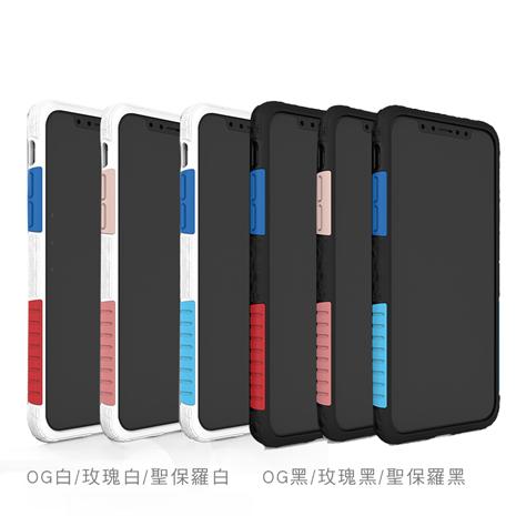 太樂芬 Telephant NMDER iPhone7/8 抗汙防摔邊框含背蓋手機殼黑框OG