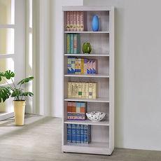 「預購」Homelike 喬琳2尺開放書櫃