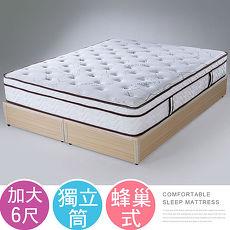 「預購」Homelike 蘿塔三線Q彈蜂巢式獨立筒床墊-雙人加大6尺