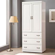 「預購」Homelike 緹拉3x7衣櫃