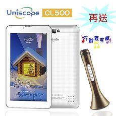 優思 Uniscope CL500 四核心7吋4G雙卡雙待通話平板※加贈優思U1無線藍芽行動喇叭麥克風+麥克風專用支架+內附原廠皮套+保護貼※