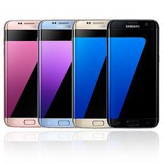 Samsung Galaxy S7 Edge 4G/64G※送保護套+支架※