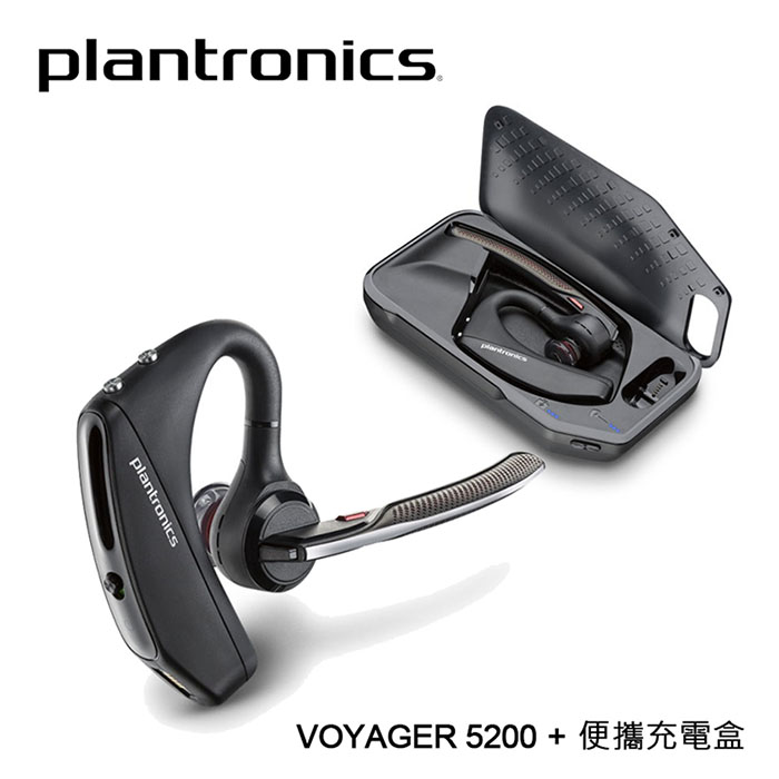 Plantronics Voyager 5200防水降噪藍芽耳機+便攜充電盒