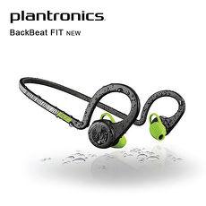Plantronics BackBeat FIT NEW運動無線藍芽耳機活力綠