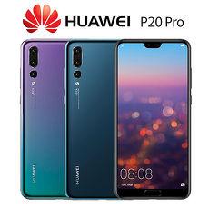 Huawei P20 Pro 6G/128G徠卡三鏡頭防水機極光色