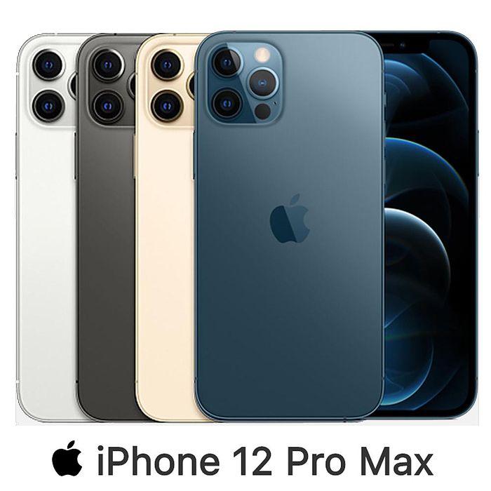 Apple iPhone 12 Pro Max 256G 防水5G手機銀