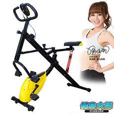健身大師 – 磁控健身騎馬健腹兩用機健腹機/健身車